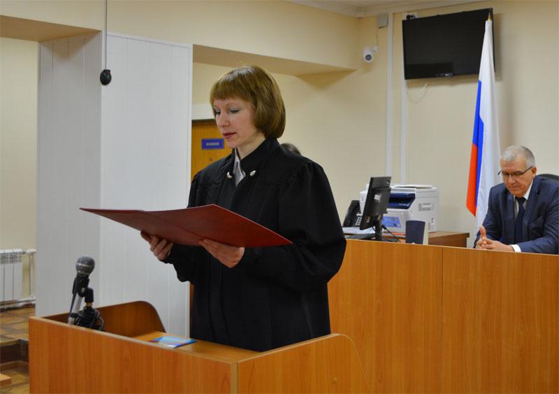 Повышение зарплаты судьям в России в 2020 году