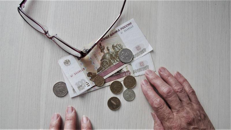 Минимальная пенсия в России в 2020 году - таблица по регионам