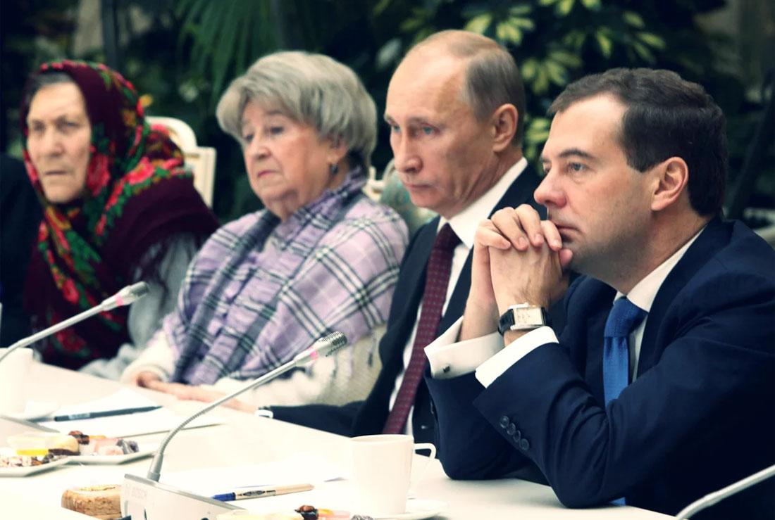 Какая сейчас минимальная пенсия в россии