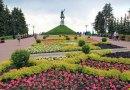 Производственный календарь на 2020 год для Республики Башкортостан