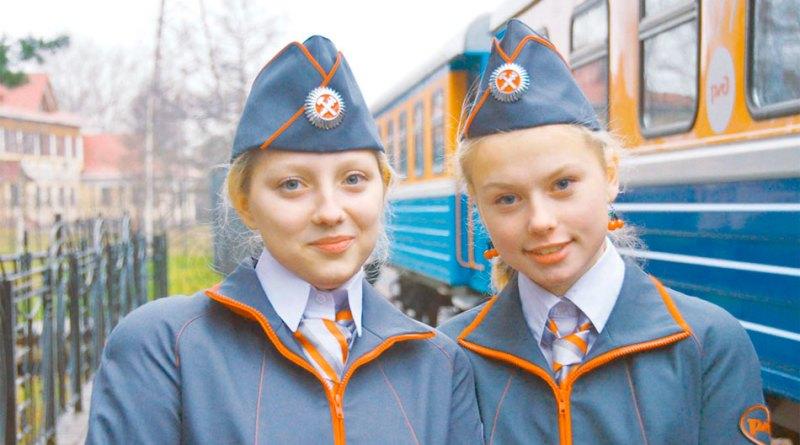 """Акция РЖД """"Счастливые каникулы"""" в 2020 году - скидки школьникам на жд билеты летом"""