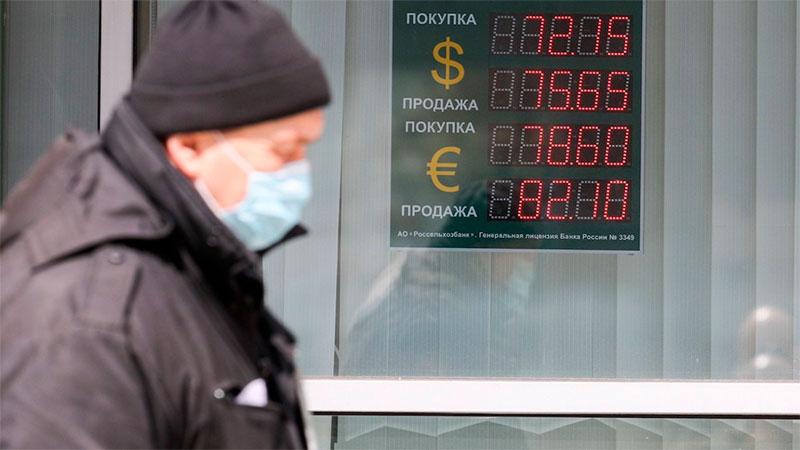 Как новости о заболевании Трампа обрушили курс рубля