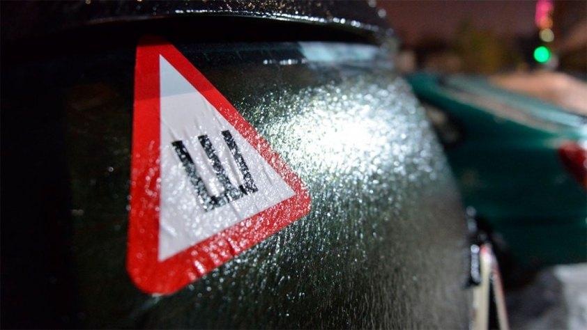 Знак «Шипы» - нужен или нет в 2020-2021 году, если резина на автомобиле шипованная