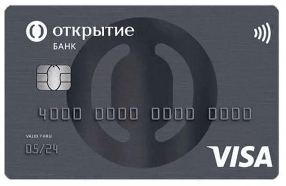 Кредитная карта банка Открытие - условия, плюсы и минусы кредиток «Opencard» и «120 дней без процентов»
