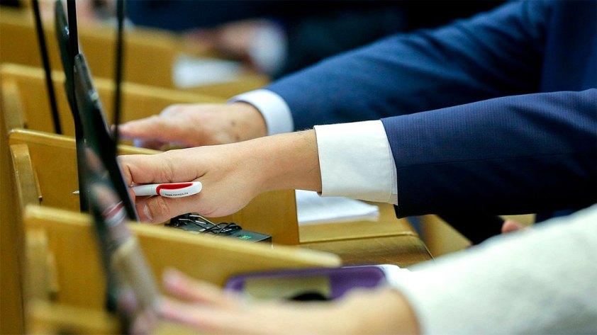 Новые законы с 1 июня 2021 года в России - что ждёт россиян в начале лета