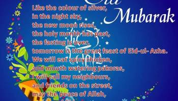 Best Eid ul Adha SMS / Text Messages 2019 in English | NewSmsFree