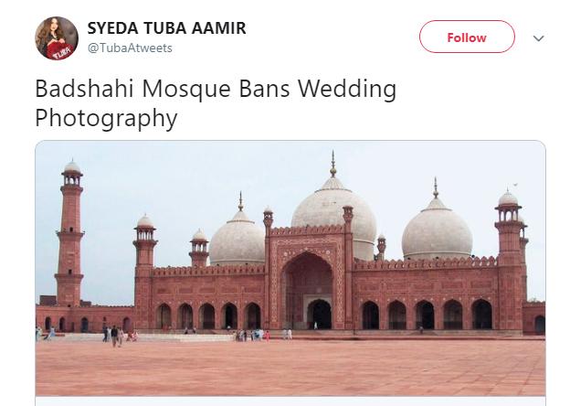 Badshahi Masjid Bans Wedding Photography