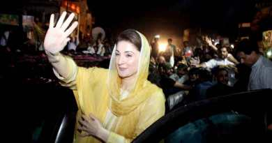 Maryam Nawaz Wants to Go Abroad For Six Weeks - Lahore High Court