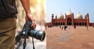 Wedding Photography Bans in Badshahi Masjid