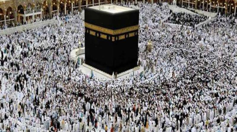 Haj Package 2020 Total Price