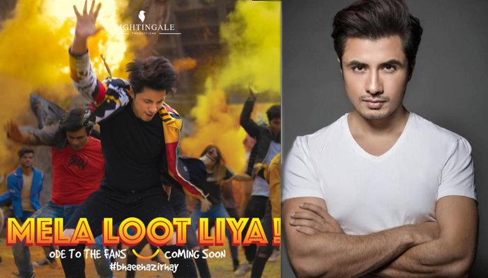 Ali Zafar releases the first glimpse of the PSL anthem