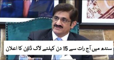 lock down in Sindh for 15 days
