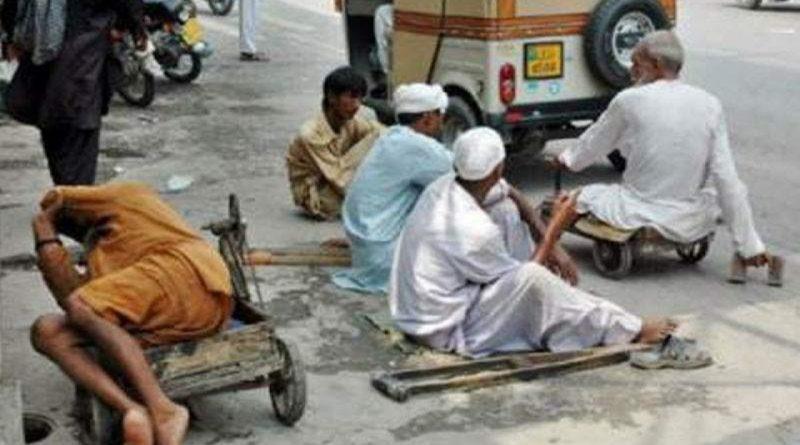 police arrested 867 beggars