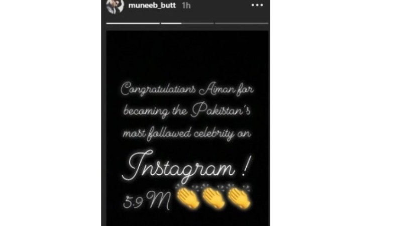 Muneeb Butt Congrats Aiman Khan for being most followed person on Instagram
