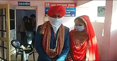 uttarakhand marriage cermony during coronavirus lockdown