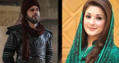 Maryam Nawaz and Erthugul have similar leadership ethos, says Hina Butt