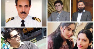 PIA Plane crash near model colony Karachi - several people died