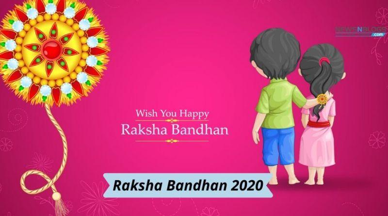 Raksha Bandhan 2020