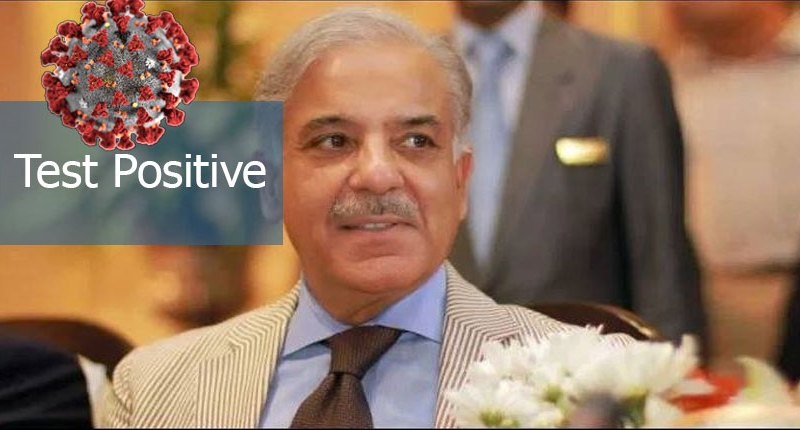 Shahbaz Sharif tests Positive for coronavirus