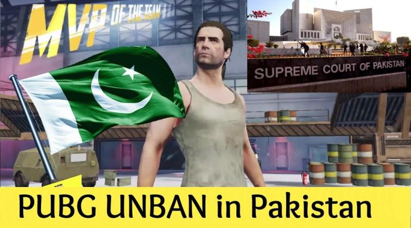 pubg UNBAN in Pakistan latest news