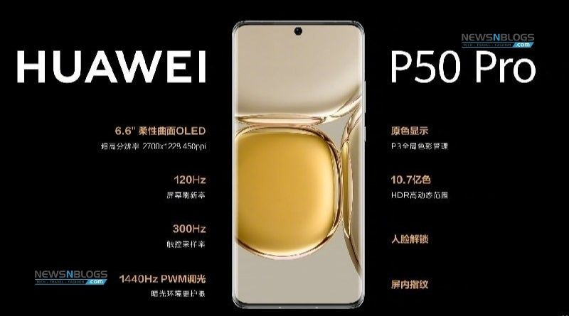 Huawei Introduced the first flagship phones equipped with Huawei's own operating system