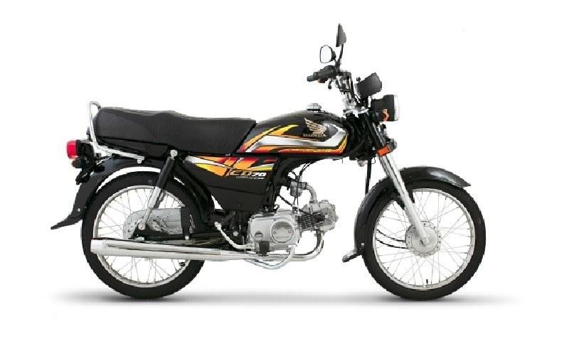 New Atlas Honda CD70