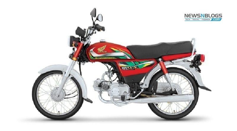 New Honda CD 70 Price in Pakistan