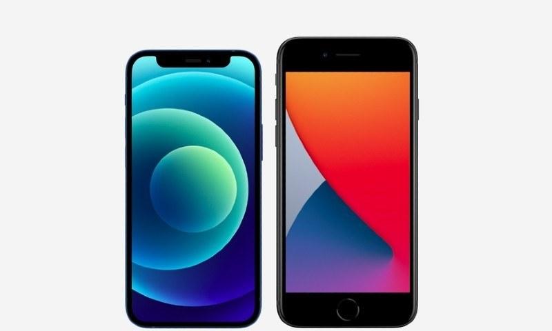iPhone 12 Mini new price