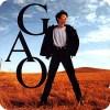 【GAO】「サヨナラ」の歌詞・意味がすごい