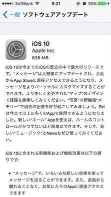 【photo by Yahoo】iOS 10