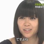 【画像】 宇多田ヒカル(33)の最新画像がヤバイと話題に