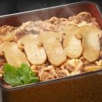 【マツタケが700円?】《限定!》『松茸牛丼』発売のお知らせ
