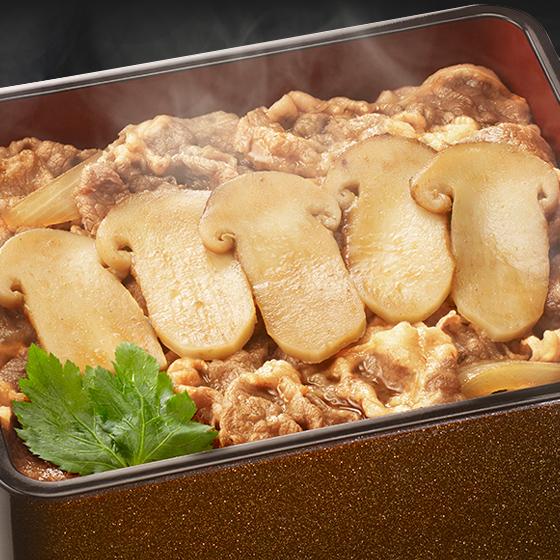松茸牛丼(吉野家)