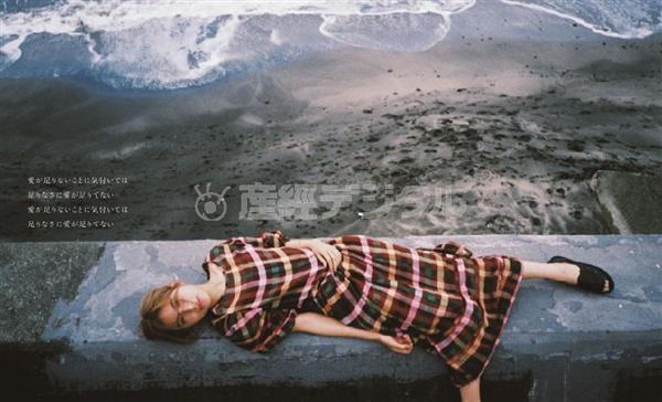《写真:産経ニュース》ラブリ『愛は愛に愛で愛を』(宝島社)