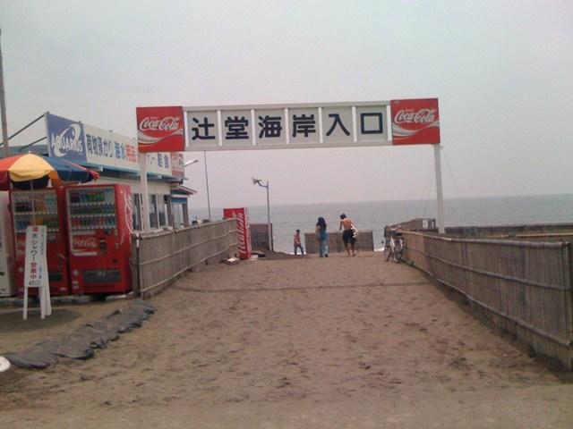 《画像出典:www.shonan1.com》海から出てすぐの立地