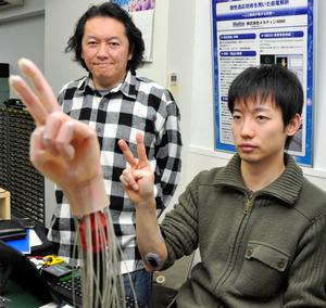 画像出典:朝日新聞デジタル