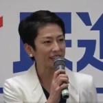 《動画》蓮舫議員が皮肉で糸魚川を傷つける!今年最後の超特大ブーメラン!