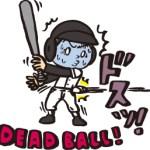 【デッドボール特集!】元阪神・赤星憲広、その他選手の死球をご覧ください!