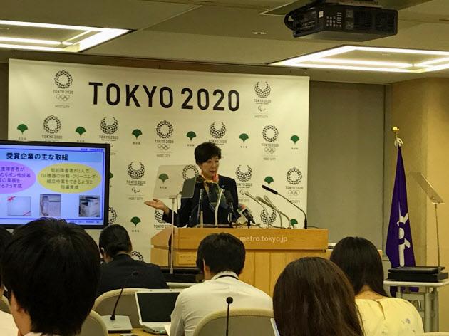 小池百合子都知事は8日、受動喫煙防止条例を制定する方針を表明