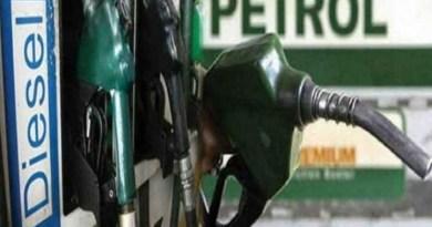 एक्साइज ड्यूटी घटाने से तेल के दाम घट गए हैं।