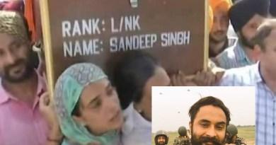 शहीद हुए जवान संदीप सिंह पाकिस्तान के खिलाफ किए गए सर्जिकल स्ट्राइक का हिस्सा नहीं थे।
