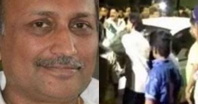 बिहार में पूर्व मेयर की हत्या