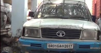बिहार के गया में कैश वैन से पकड़ी गई शराब