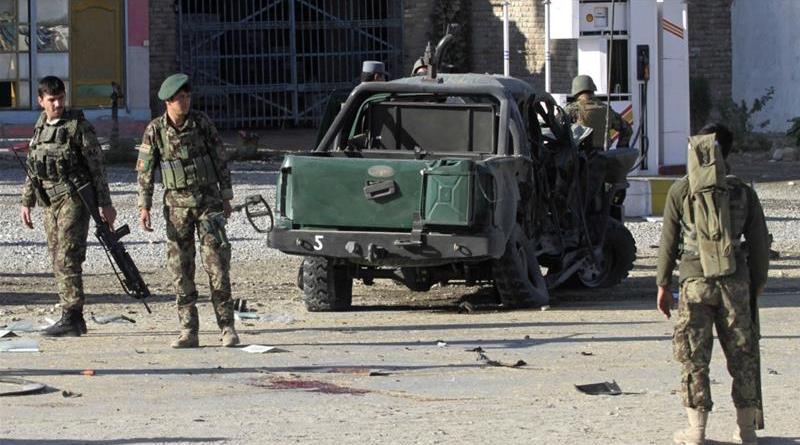 अफगानिस्तान में आतंकी हमला