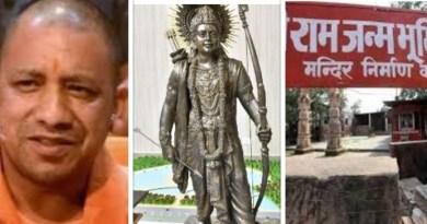राम जन्मभूमि अयोध्या में मर्यादा पुरुषोत्तम भगवान श्रीराम की मूर्ति स्थापित की जाएगी। इसकी ऊंचाई 221 मीटर होगी।