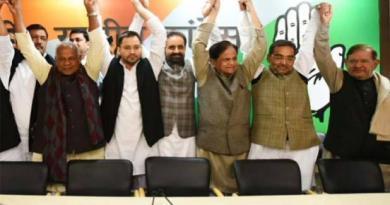 बिहार की राजनीति 2018 का साल