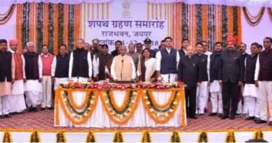 राजस्थान में मंत्रियों ने ली शपथ