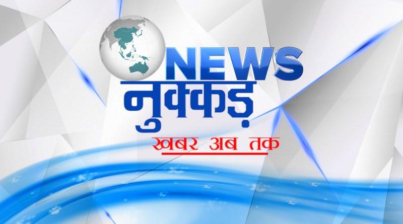 पिथौरागढ़ में नए साल के मौके पर रक्तदान शिवार का आयोजन किया जाएगा। जिसमें शहर के करीब 25 लोग ब्लड डोनेट करेंगे।