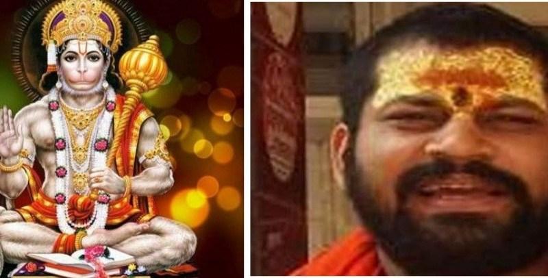 अयोध्या के हनुमाढ़ी मंदिर के पुजारी ने हनुमानजी पर बयानबाजी कर रहे नेताओं को चेतावनी दी है।