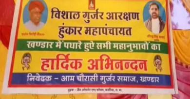 राजस्थान में आरक्षण के नाम पर एक फिर आग लगाने की तैयारी शुरू हो गई है। आरक्षण की मांग कर रहे गुर्जर एक बार फिर आंदोलन कर सकते हैं।